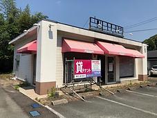 泉田テナント.PNG