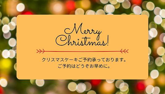 Merry Christmas (2).jpg