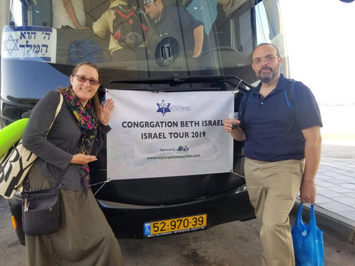 Community Israel Trip 2019