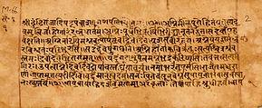 1500-1200_BCE_Rigveda,_manuscript_page_s