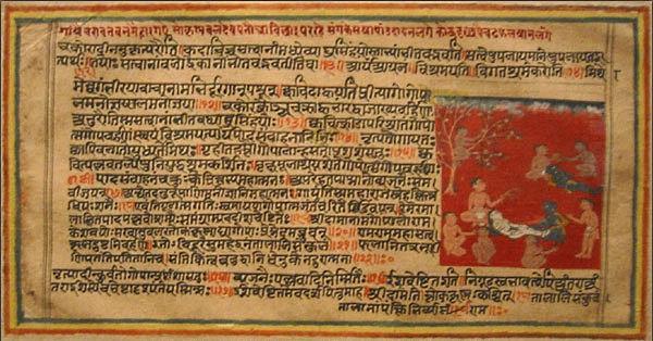 principios-devanagari_manuscript.jpg