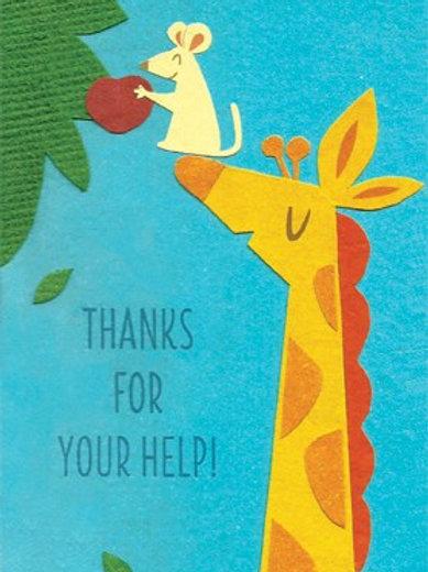 Giraffe Help