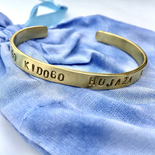 Brass Bracelet with Swahili Proverb