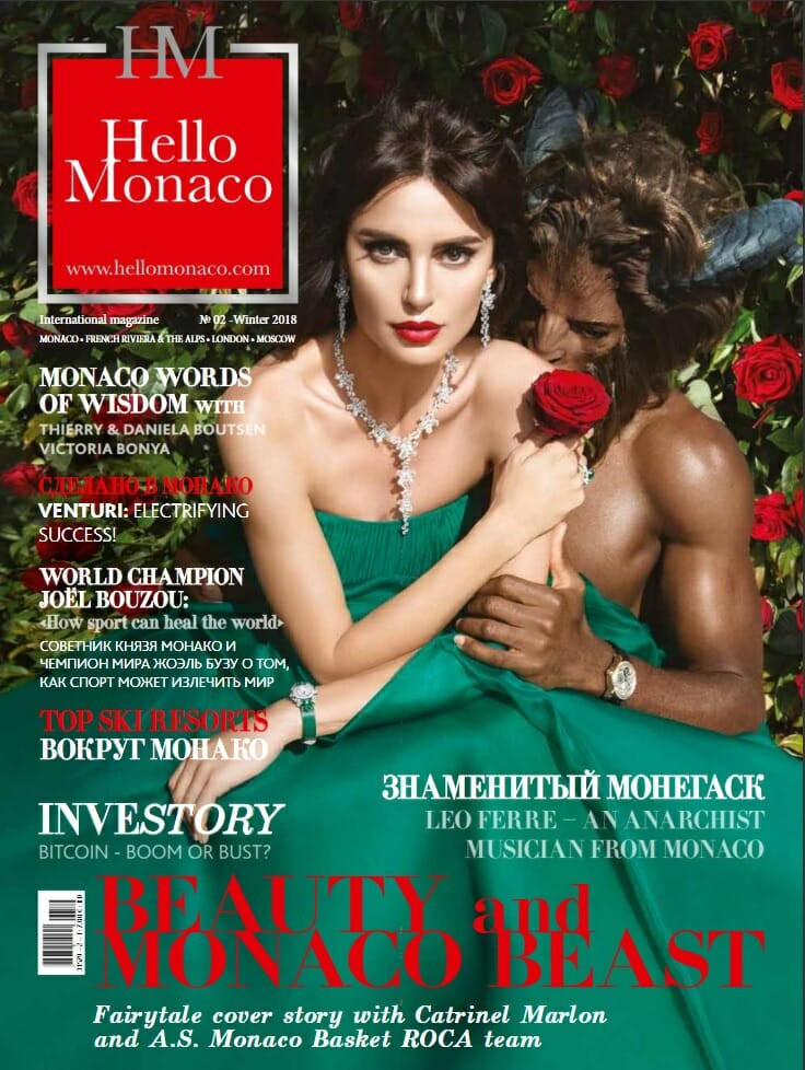 hello monaco hellomonaco.com prodij dj luxe wedding boho bride beauty beast
