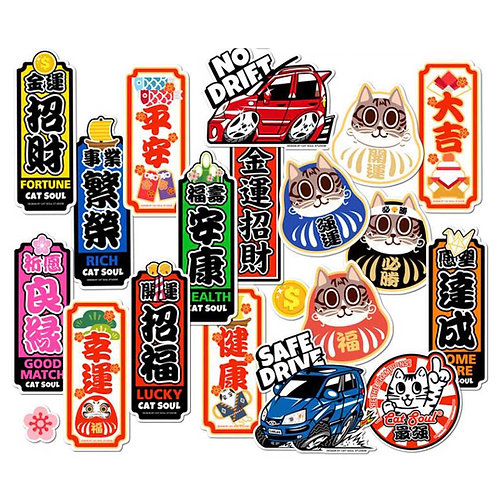 19 Pcs Japanese Style Best Wishes Character Sticker Luggage Decoration Stickers