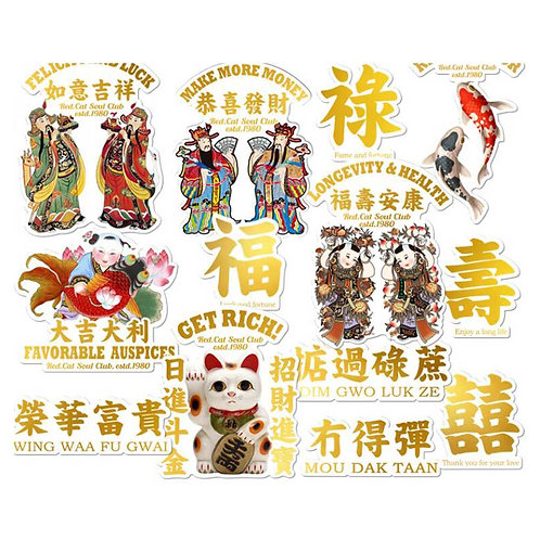 13 Pcs Stickers Pack Colorful Chinese New Year Pictures Decals Waterproof Sticke