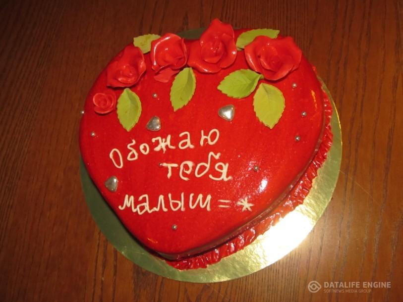 serdce-lubov-344