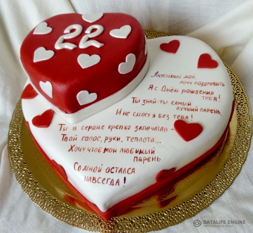 serdce-lubov-10