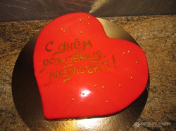 serdce-lubov-381