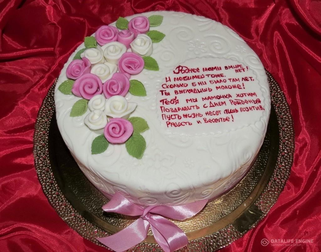 tort-zhenskii-00142