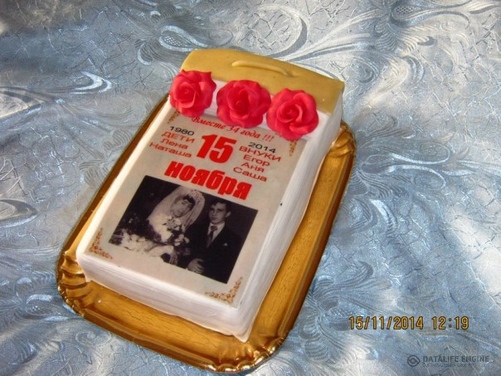 sbadebnie-torti-1-yarus-143