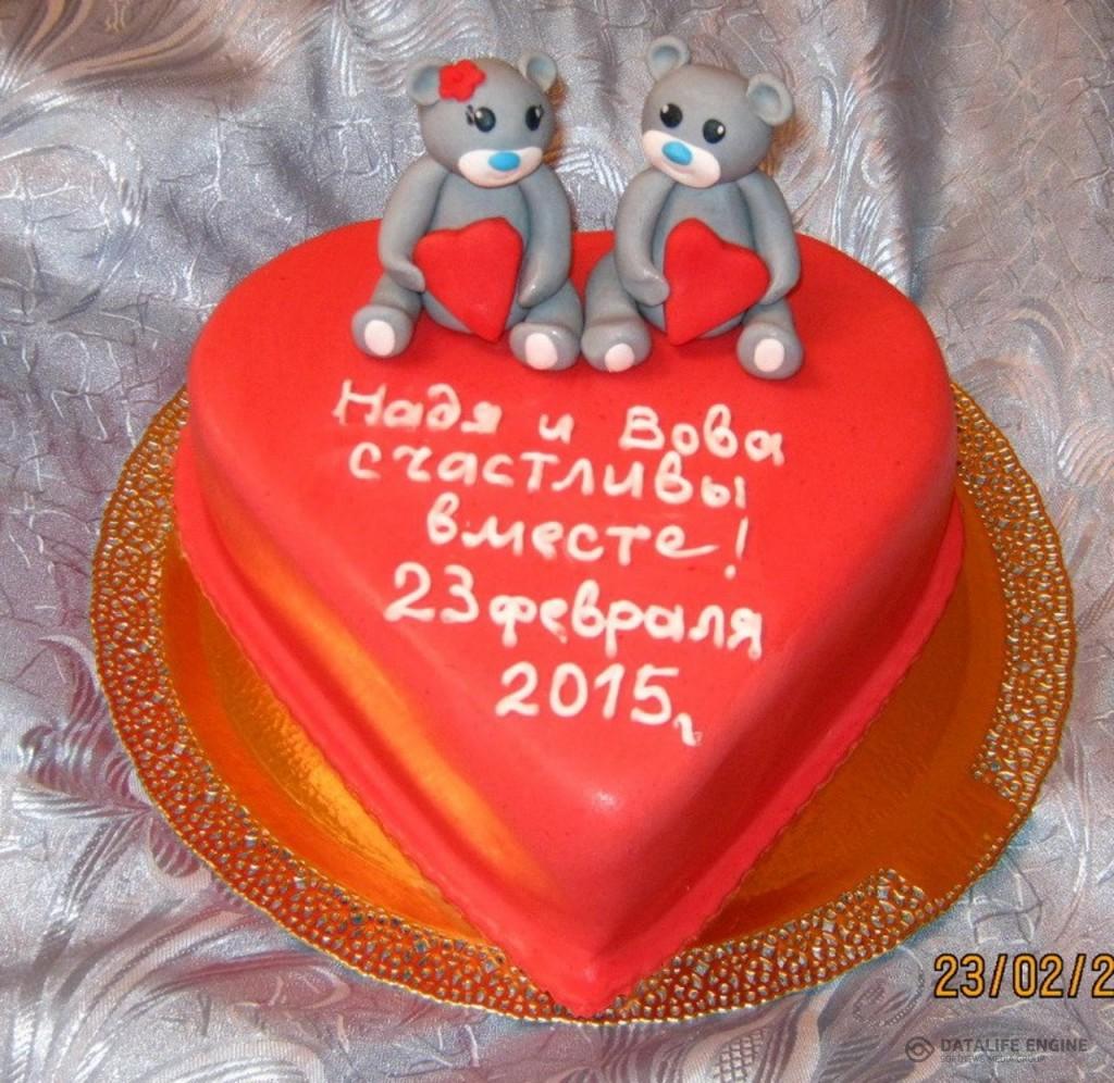 serdce-lubov-36