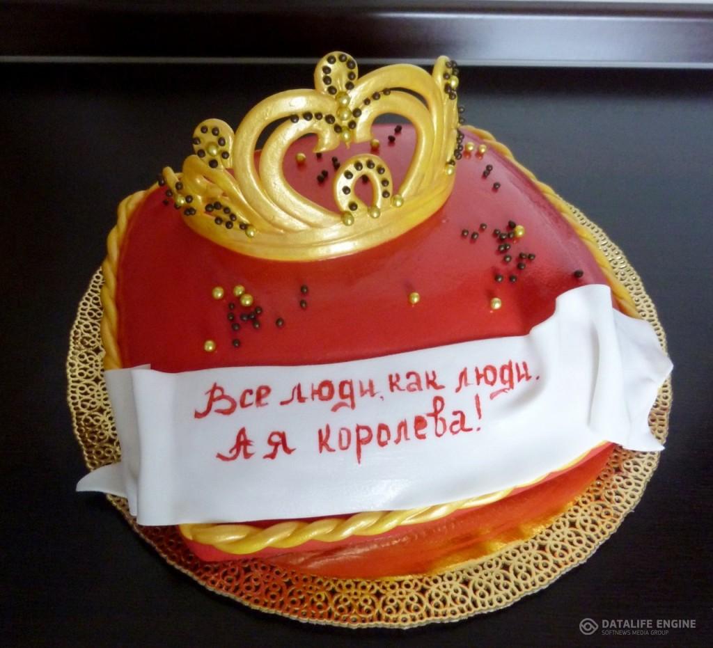 tort-zhenskii-00256