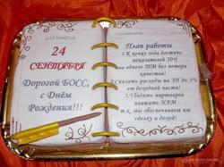 tort-muzhskoy-00053