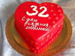 serdce-lubov-522