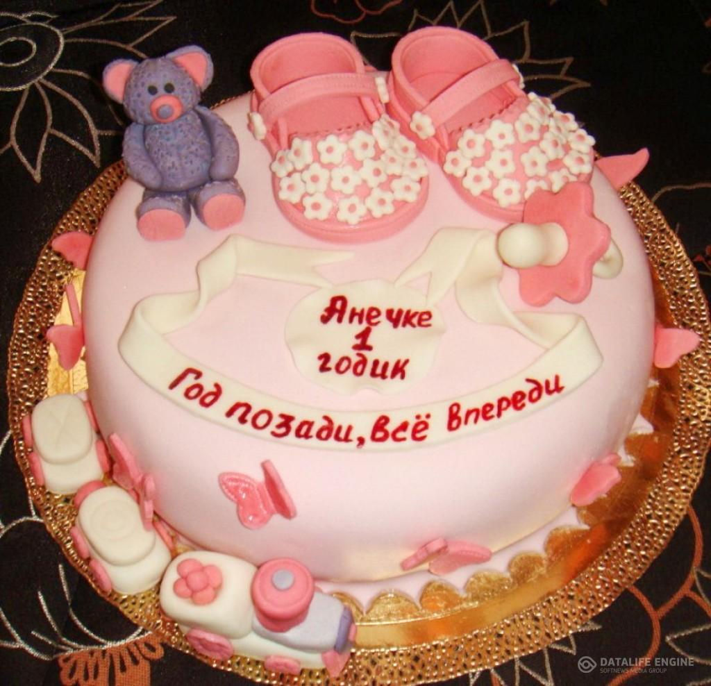 torti-malisham-novorozhdennim-147