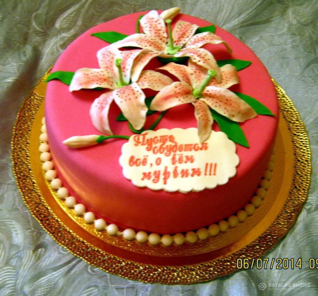 tort-cveti-00478
