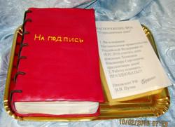 tort-muzhskoy-00016