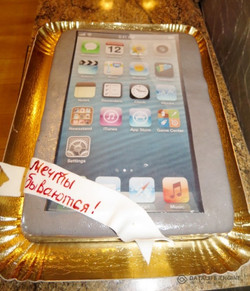 tort-tehnika-00033