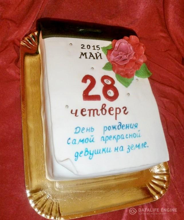 tort-zhenskii-00087