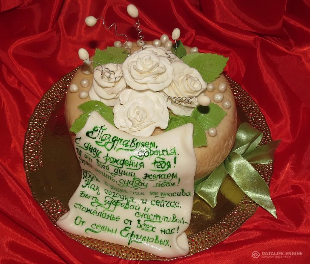 tort-cveti-00145