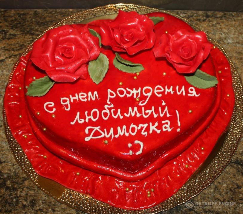 serdce-lubov-322