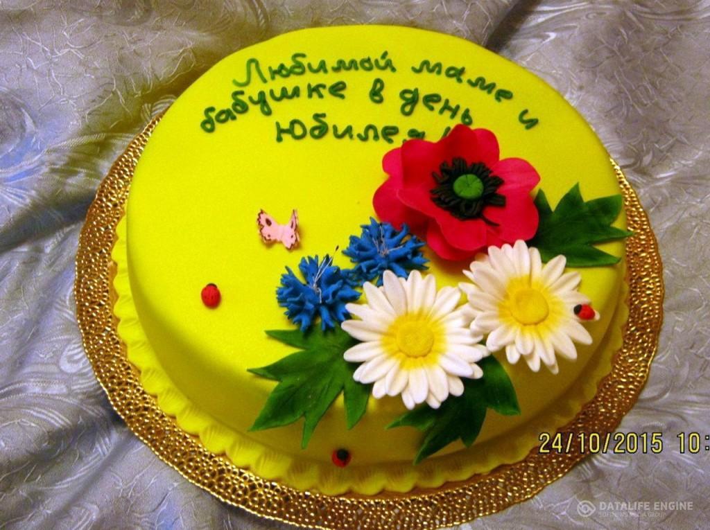 tort-cveti-00372