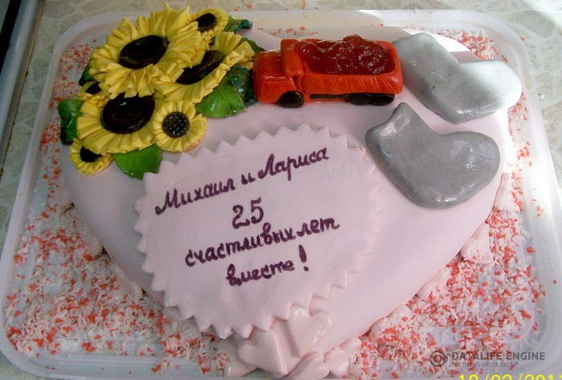 serdce-lubov-472