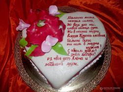 tort-zhenskii-00049