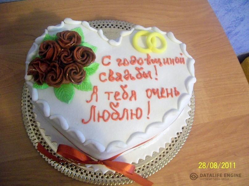 serdce-lubov-573