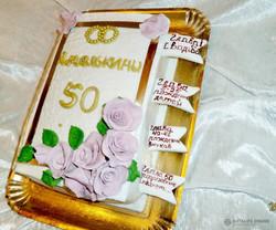 sbadebnie-torti-1-yarus-131