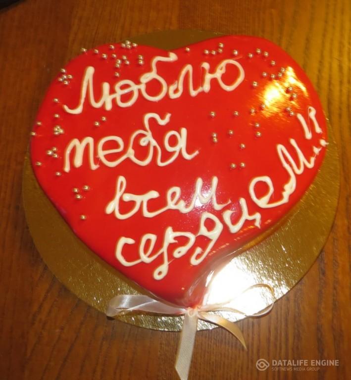 serdce-lubov-224