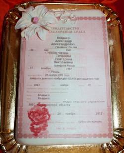 sbadebnie-torti-1-yarus-103