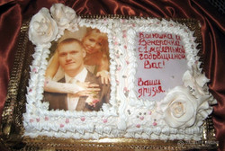 sbadebnie-torti-1-yarus-24