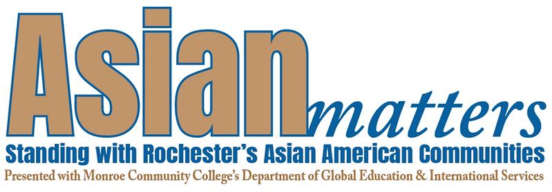 Asian Matters Logo