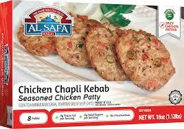 AL SAFA Chicken Chapli Kebab