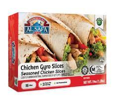 AL SAFA Chicken Gyro Slices