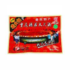Dezhuang Hot Pot Seasoning