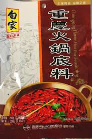 Baijia Chongqing Hot Pot Seasoning