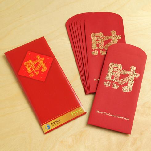 HTC 紅包袋