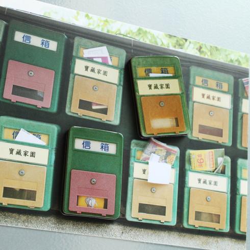 寶藏巖聚落信箱磁鐵