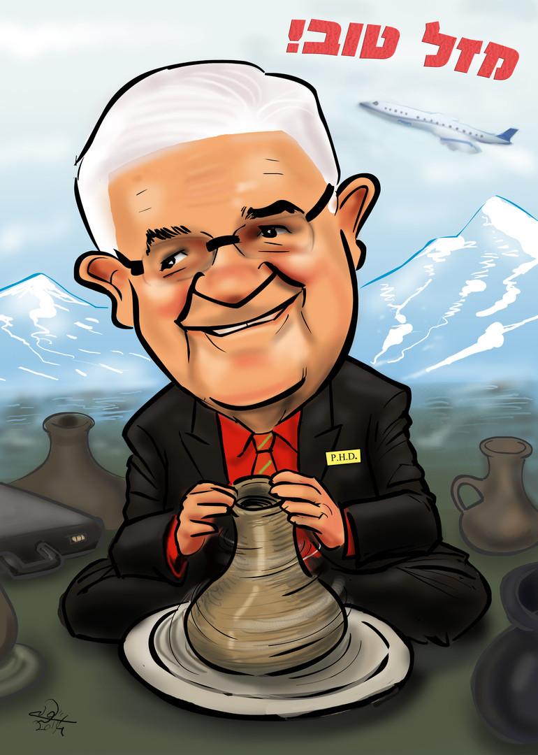 קריקטורה לדוד קפלן.jpg