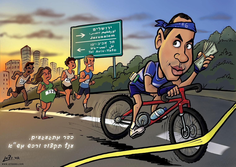 bikeman 002.jpg