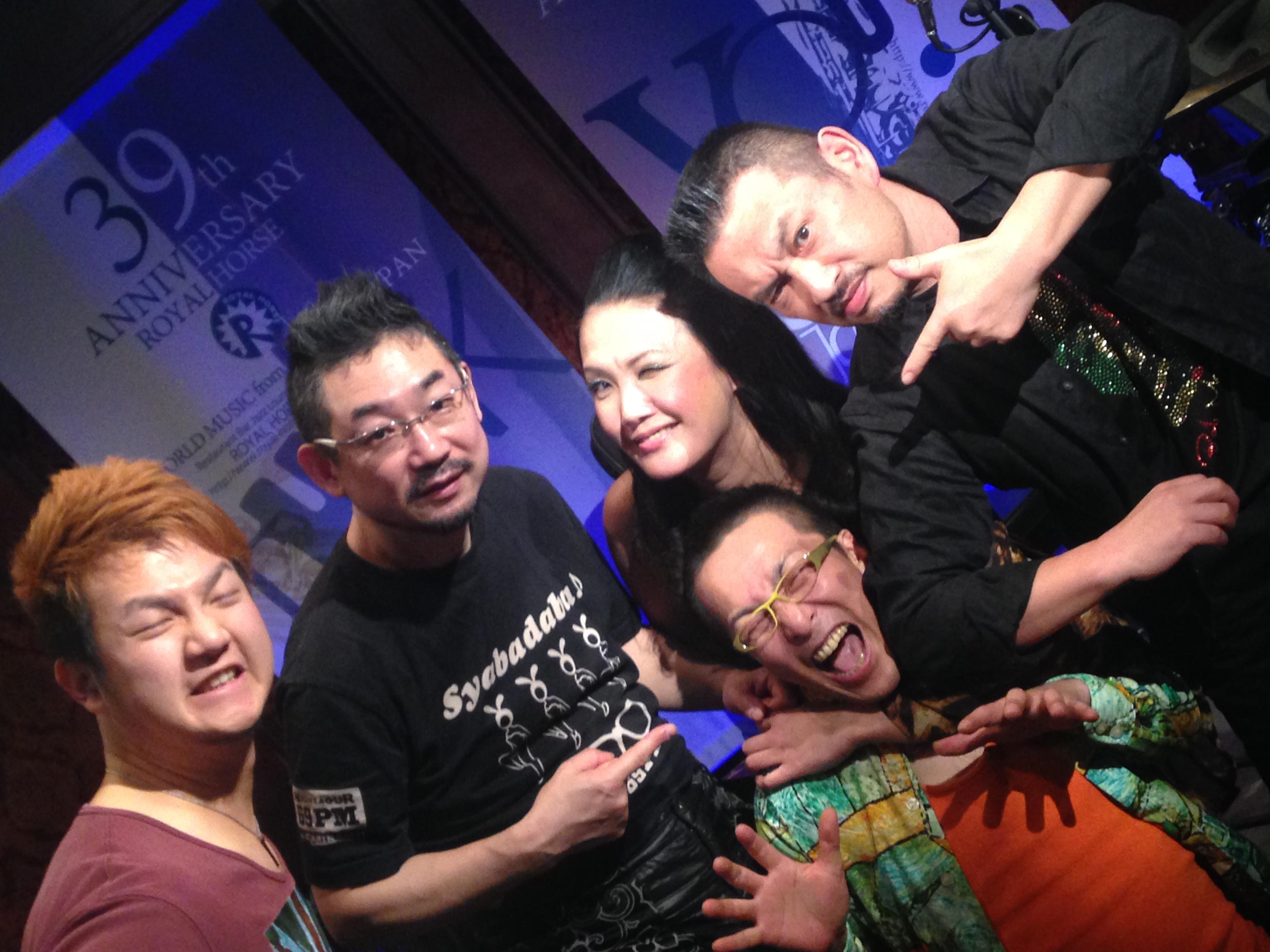 Japan Tour Jan 2015
