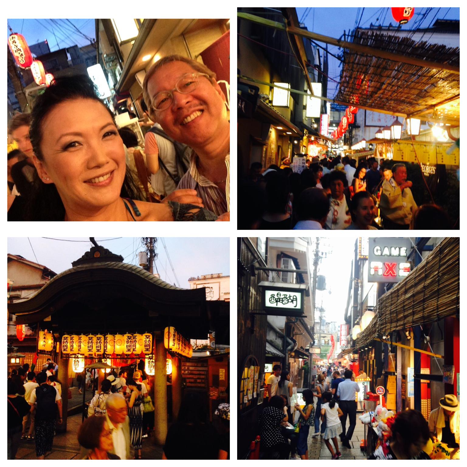 Hozenji Jazz Street, Japan
