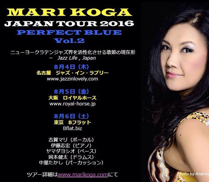 Mari Koga Japan Tour 2016