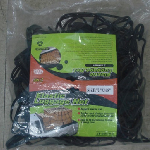 SA-10-109 Elastic Luggage Net