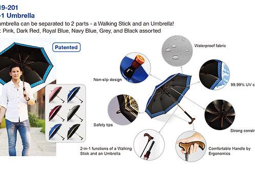 SA-19-201 2-in-1 Umbrella