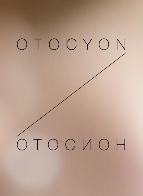OTOCYON.png