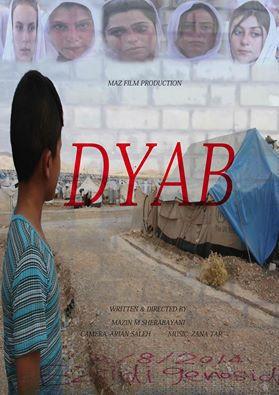 DYAB.jpg